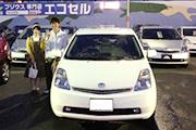 トヨタ-プリウス(PRIUS)ハイブリッドカー(プリウス)専門店エコセル