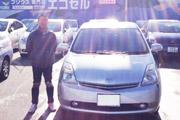 トヨタ プリウス(PRIUS)ハイブリッドカー(プリウス)専門店 エコセル