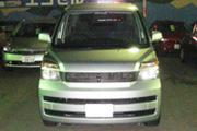 トヨタヴォクシー(VOXY) ハイブリットカー専門店エコセル