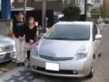 ハイブリッド車・エコカー・プリウスならエコセルにお任せ 愛知県名古屋市在住 Y様